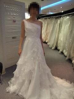 real dress