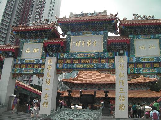黄大仙寺院2